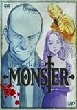 MONSTER DVD-BOX Chapter 4