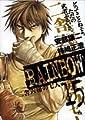 RAINBOW 15—二舎六房の七人 (ヤングサンデーコミックス)