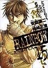 RAINBOW -二舎六房の七人- 第15巻