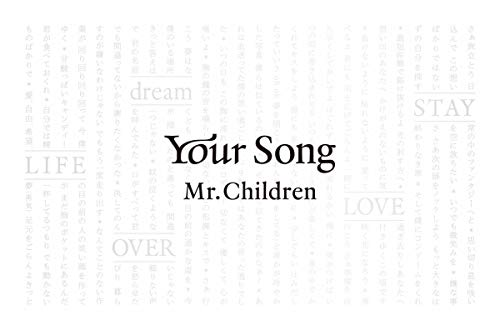 Your Song Mr.Children全曲詩集 / Mr.Children
