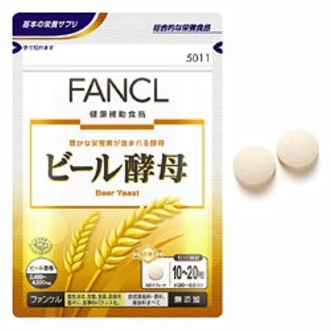 変換する最も遠いハンドブックファンケル FANCL ビール酵母 約90~180日分(徳用3袋セット)1袋(600粒)×3