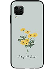 Okteq Clear TPU Protection and Hybrid Rigid Clear Back Cover Compatible with Huawei Nova 7i - you like the roses