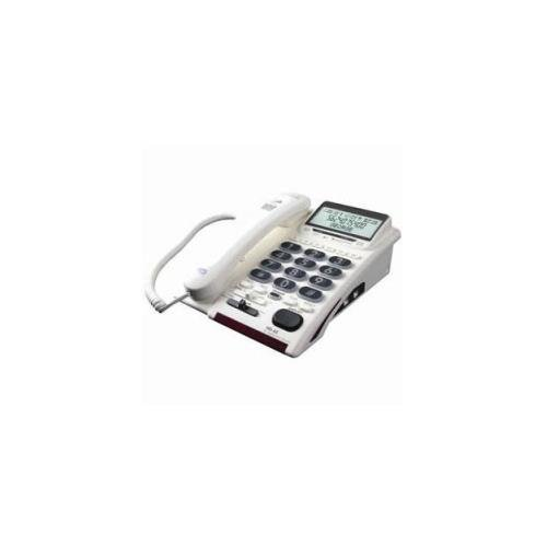 Serene Innovations SI-HD-65 High definition amplified CID phone
