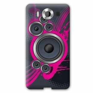 Amazon.com: Case Carcasa Microsoft Lumia 950 techno ...