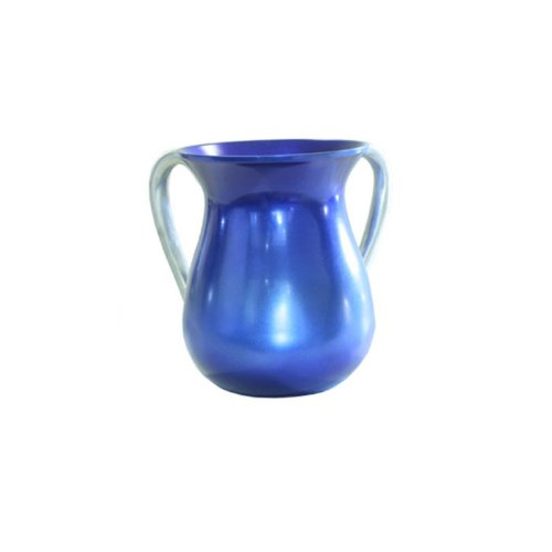 Yair Emanuel Ritual Hand Washing Cup in Blue Aluminum by Yair Emanuel