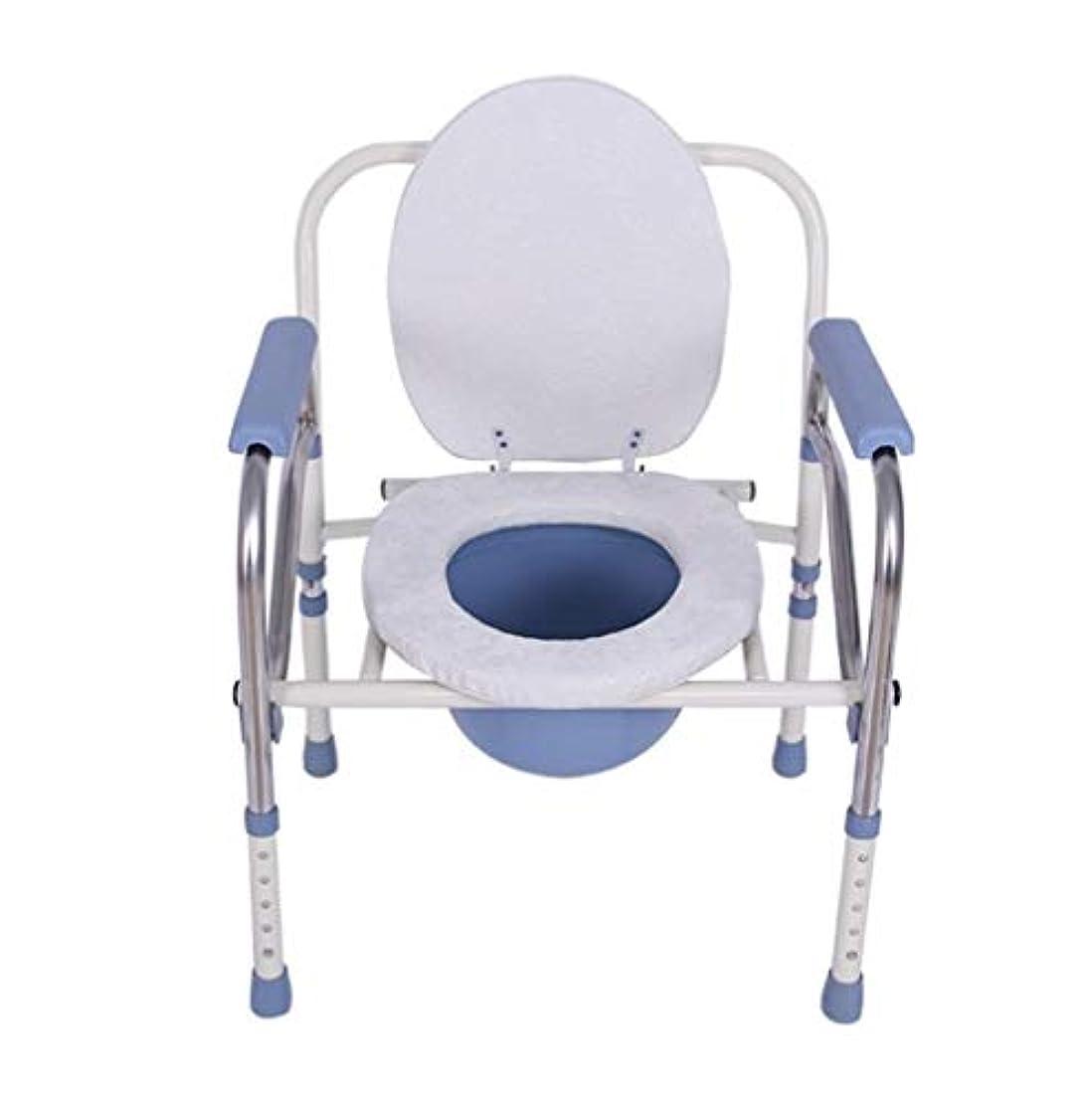 悪行アルファベット文芸折りたたみ式ベッドサイドside椅子-ステンレススチール製トイレ付き便器バケツ付き高さ調節可能な妊婦用トイレスツール