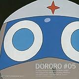 Vol. 5-Keroro Gunso: Pekopon Shinryaku CD