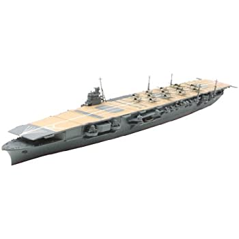 Tamiya Ship Kit 1:700 31223 Zuikaku Carrier - Pearl Harbour