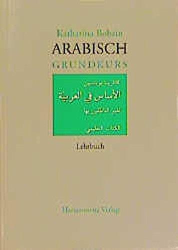 Arabisch Grundkurs. Komplett-Angebot: Lehrbuch, 2 Toncassetten, Übungsbuch & Schlüssel und 1 Toncassette: Arabisch Grundkurs, Lehrbuch
