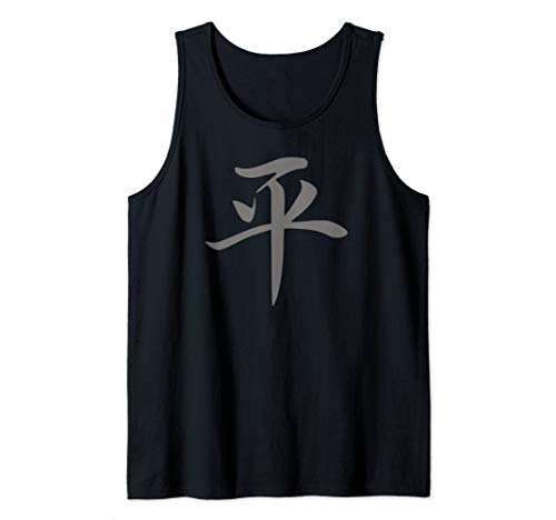 Peace Chinese Character Symbol Tank Top