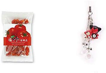 [2点セット] 朝どり 塩とまと甘納豆(150g)・さるぼぼペアビーズストラップ 【クリア】/縁結び・魔除け//