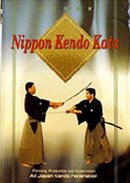 Bogu4u= Nippon Kendo Kata DVD (Including One Double-Knit Tenugui)