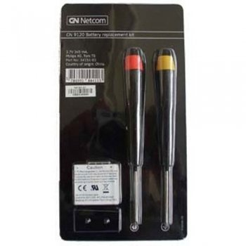 01 Gn Battery Kit - 3