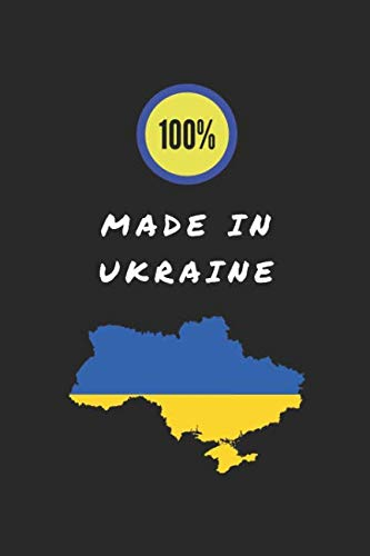 : Customised Note Book For Patriotic Ukrainians ()