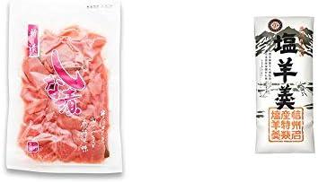[2点セット] しな漬け(160g)・栗田の塩羊羹(160g)