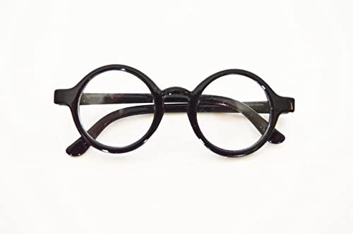 Brittanys Glasses Compatible American Hermione product image