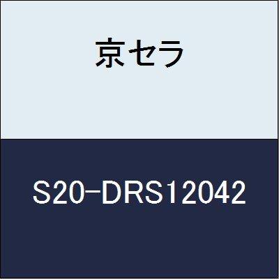 京セラ 切削工具 マジックドリル S20-DRS12042  B079Y1HGS7
