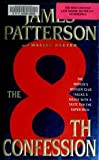 img - for By James Patterson The 8th Confession (Women's Murder Club) (1st) book / textbook / text book