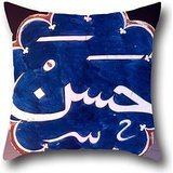 [Oil Painting Unknown, Turkey, 1571 - Lobed Iznik Tile Pillow Shams 16 X 16 Inches / 40 By 40 Cm For Father,indoor,club,dance Room,birthday,monther With Each] (Toga Costumes Patterns)