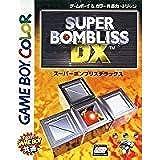 スーパーボンブリスDX