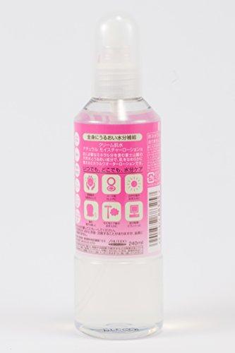 Hadasui Skin Water Dispenser, 0.5 Pound Petitfee Gold Hydrogel Mask Pack 1.12 oz