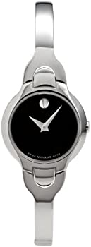 Movado Women's 0606948 Kara Two-tone Swiss Quartz Watch