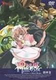 神無月の巫女4 [DVD]