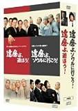 [DVD]『達磨よ、遊ぼう!』『達磨よ、ソウルに行こう!』お買い得!ツインパック