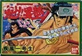 FC NES Sakigake Otokojuku Very Rare Ver Nintendo Famicom JP