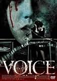 [DVD]ヴォイス