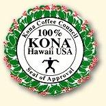 1 Lb ~ 100% Kona Extra Fancy Coffee Beans, Medium Roast
