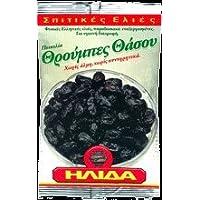 Aceitunas griegas negras Thassos Variedad (Throumpa) x 5
