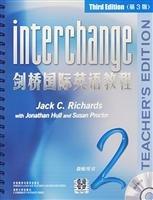 Interchange Level 2 Teacher's Edition with Class Audio CDs China Edition