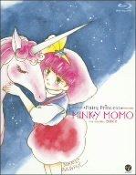 魔法のプリンセス ミンキーモモ Blu-ray Disc BOX2 B001HVWN42