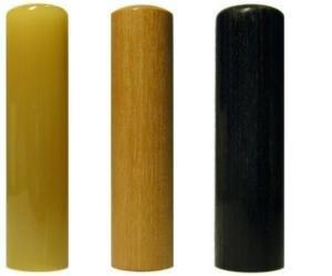 印鑑はんこ 個人印3本セット 実印: 純白オランダ 15.0mm 銀行印: オノオレカンバ 15.0mm 認印: 玄武 16.5mm 最高級もみ皮ケース&化粧箱セット B00AVQLNGI