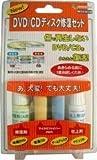 DVD / CD disk repair set (japan import)