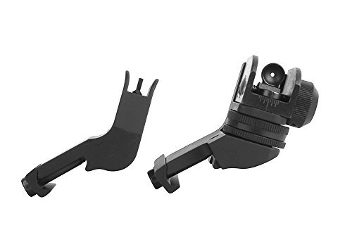 Read About Feyachi Rifle Front and Rear Flip up 45 Degree Rapid Transition Backup Iron Sight