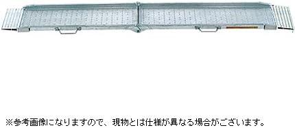 【昭和】 アルミブリッジ SGW-180-30-0.5T 【フック式】 【有効長さ1800×有効幅300(mm)】 【最大積載0.5t/セット(2本)】