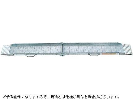 【昭和】 アルミブリッジ SGW-180-30-0.5T 【フック式】 【有効長さ1800×有効幅300(mm)】 【最大積載0.5t/セット(2本)】 B003GI19NK