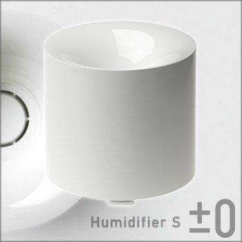 PlusMinusZero Humidifer S (Aroma) Stylish home aroma oil humidifier White Version JPN import