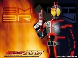 Amazon com: Masked Rider 555 Aka Kamen Rider 555 - Japanese