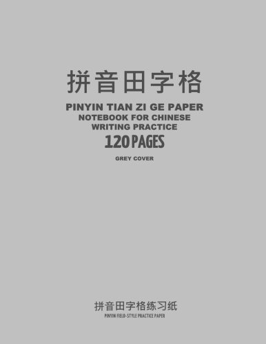 """Download Pinyin Tian Zi Ge Paper Notebook for Chinese Writing Practice, 120 Pages, Grey Cover: 8""""x11"""", Pinyin Field-Style Practice Paper Notebook, Per Page: 34 ... With Guide Lines, For Study and Calligraphy pdf"""