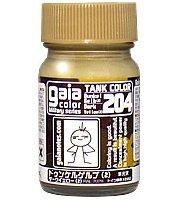 Yellow Gundam Paint - Gaia Color Lacquer 204 Dark Yellow 2 Gundam Paint 15ml