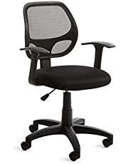 MLM Mesh chair Upl: Mesh Arm: nylon Mch: common up and down Gas lift: 100mm black, class 2 Base: 300mm nylon Nylon castor