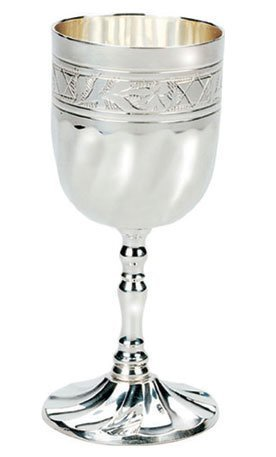 Silver Plated Kiddush Wine Cup on Base with Stars of David Motifs by Aviv Judaica
