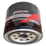 New Mercury Mercruiser Quicksilver Oem Part # 32-806178  5 Hose