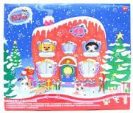 Littlest Pet Shop Christmas Advent - Advent Shop Calendar