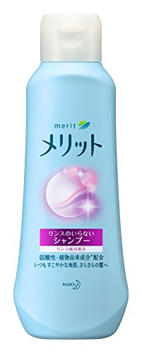 Kao - Merit Conditioner Shampoo (Floral Fragrance) 200ml 1596