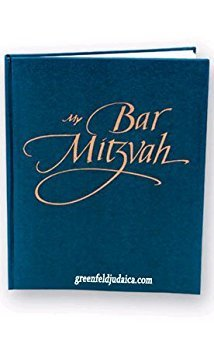 My Bar Mitzvah Album