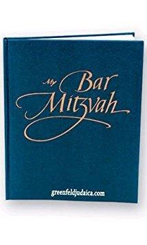 My Bar Mitzvah Album - Album Mitzvah